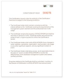 ISO9001證書2